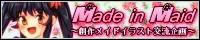 創作メイド企画~Made in Maid~